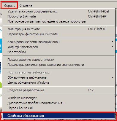 Иконки 13х13, бесплатные фото, обои ...: pictures11.ru/ikonki-13h13.html